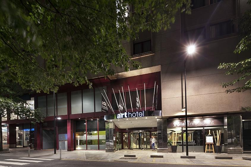 HOTEL_ARTHOTEL_ENTRADA